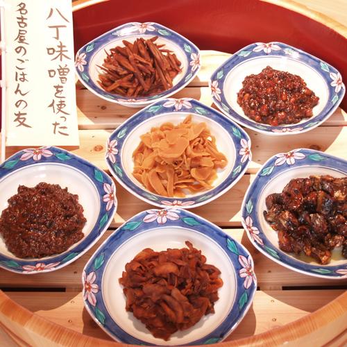 【朝食】地元の味噌「八丁味噌を使ったご飯のおとも」