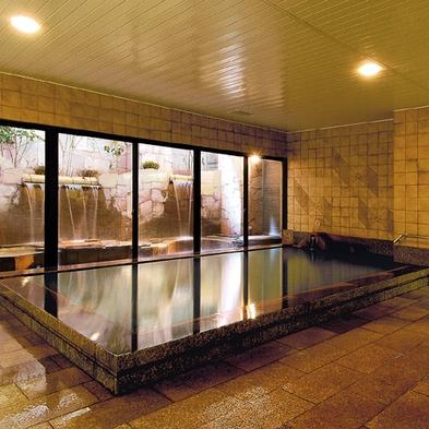 【GO東海】☆【基本プラン☆素泊まり☆ポイント2倍】『にごり湯』の天然温泉♪名古屋にも栄にも近いです