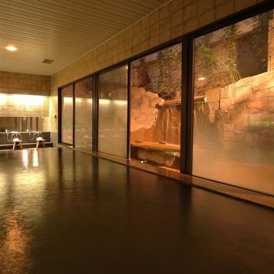 【小学生以下半額☆朝食付】家族で泊まろう♪天然温泉大浴場&おなかいっぱいの朝ごはん
