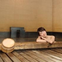【天然温泉】 三蔵温泉 にごり湯の天然温泉です