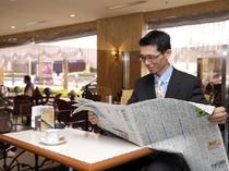 【ビジネス】新聞&コーヒーはできるビジネスマンだな
