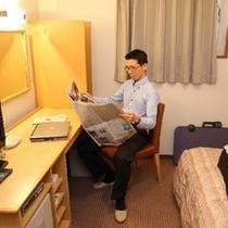 【ビジネス】部屋で読む新聞も格別