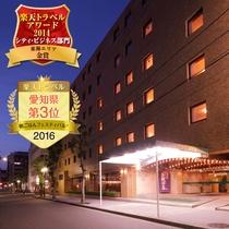 外観【名古屋クラウンホテル】