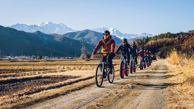 ファットバイクで行く木崎湖周遊「サイクリングプラン」1泊2食付北アルプスの大自然を体感大町満喫プラン