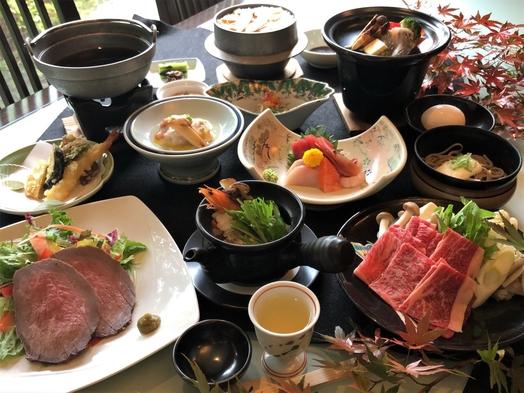 ◆【秋のおすすめ会席】秋の味覚の王様「松茸」料理4品+和会席で全14品の菊膳