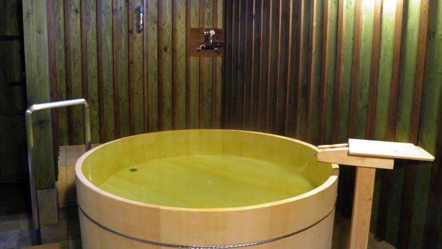 貸切風呂「無釉樹」