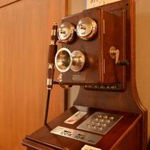 *昔の電話。つながります!おためしにお友達やご家族へお電話してみて!