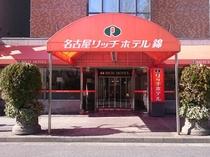 ホテル入口(正面から)