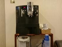 ウェルカムドリンク・無料コーヒー