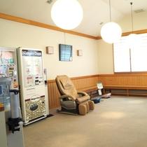 【温泉】湯上がり処には自動販売機(飲み物、お酒、アイス)とマッサージ機(有料・無料)がございます。