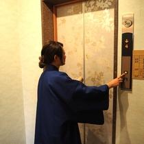 【施設】本館客室とフロント、お食事処はエレベーターで移動です。