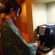 【別館】別館のラウンジには珈琲や紅茶がフリードリンクでご利用いただけます。