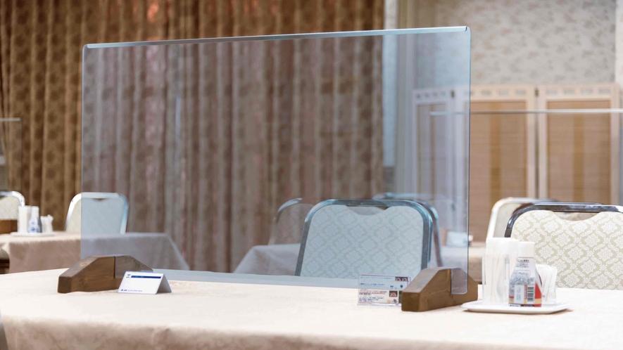 朝食会場全テーブル飛沫防止シールド設置
