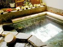 掛け流し温泉浴場 露天風呂