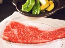 特選和牛サーロイン陶板焼き