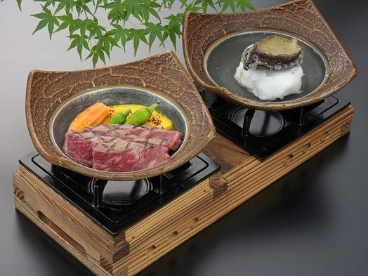 「上州牛ステーキ」&「活あわびの踊り蒸し」+釜飯の付いた創作会席プラン♪