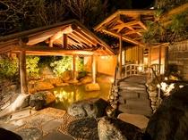 「千楽」庭園露天風呂