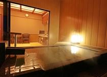 貸切展望風呂「癒しの湯」源泉かけ流し 1時間2,500円税別
