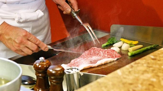 オープンキッチンの専用会場で食す!!赤城牛がメインの厳選和食会席<やまざと膳>