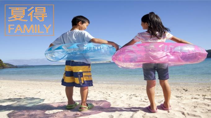 【夏得FAMILY☆幼児無料☆お魚御膳付き♪】海ほたる&海水浴場駐車場無料!トンビ餌付け体験は最高!