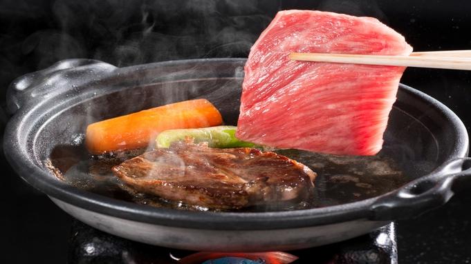 【松阪牛ステーキ会席】伊勢海老・鮑舟盛りも付きます♪ ≪貸切り家族風呂1回付♪≫
