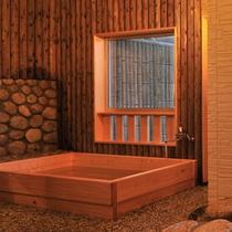 【1F 川見風呂】屋久島の超軟水を使用した温泉。美肌効果と保温効果をお楽しみ下さい♪