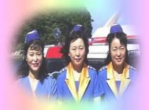1代目三姉妹船長