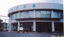 海の文化館