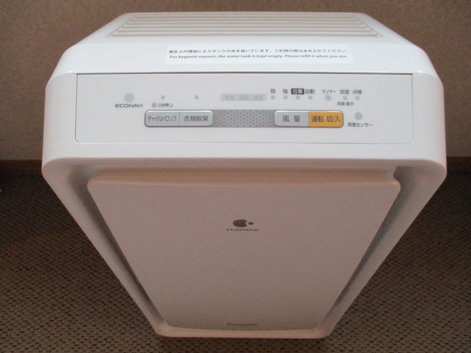 全室に加湿機能付空気清浄機導入