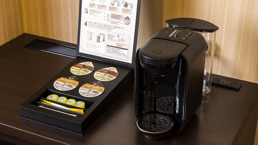 【グランドフロア】◇コーヒーマシン◇
