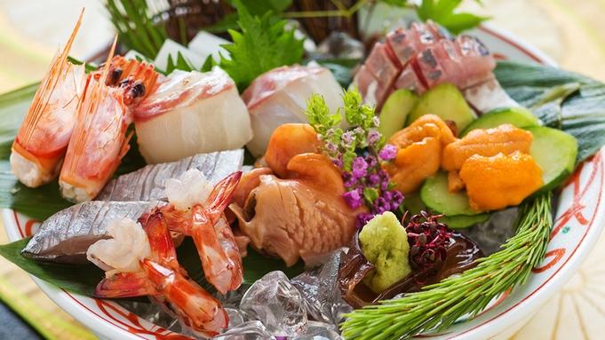 """◆迎春‐特別会席‐◆ はじまりを祝う「祭」とともに過ごす、""""美食""""と""""安らぎの時間"""""""