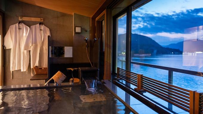 <2021年OPEN>◆【半露天温泉付】客室確約[お部屋食]◆大きな窓から「瀬戸内海」を一望