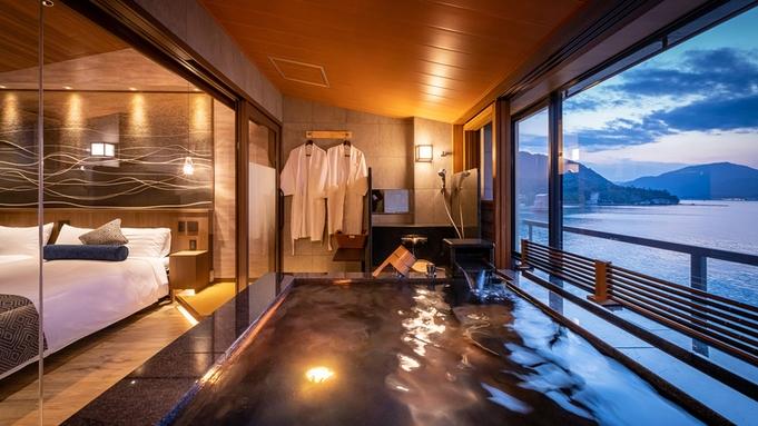【とことん、ふたりきり】<朝・夕お部屋食>×<半露天風呂付客室>大切な人と眺める、贅沢な景色