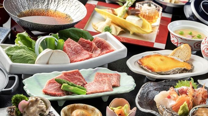 """■美味肉編◇気軽にグレードアップ■お肉にも """"とことん拘ります"""" お洒落な湯宿で味わう『広島牛♪』"""