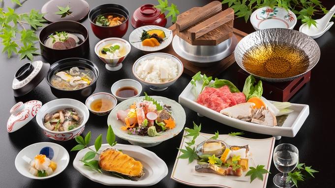 ★最大35%OFFセール・2食付★宮島を誰よりも楽しめる!破格の秋旅♪<期間限定!>