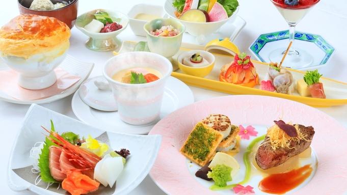 【さき楽45】早めのご予約でお部屋&お料理の2大アップグレード■<和洋特選会席>