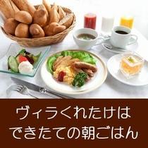 洋朝食201111-2