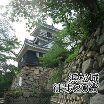 浜松城テロップ