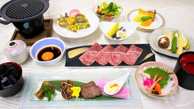 【津山の郷土料理】と地元奈義和牛を使用した【焼きしゃぶ会席】プラン☆夕食・朝食付き