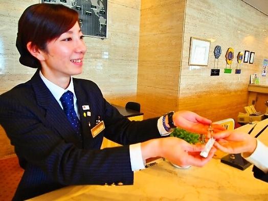 ホテル特製朝食付き スタンダードプラン【津山へ来んちゃい!】