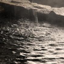 大黒の湯 源泉