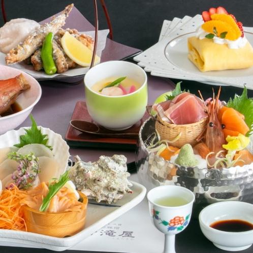 【彩の膳一例】お刺身や前菜・焼き物など四季折々の厳選食材を使った料理長厳選の料理をご賞味ください