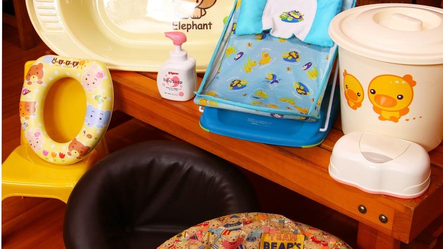 赤ちゃん用品をご用意しております