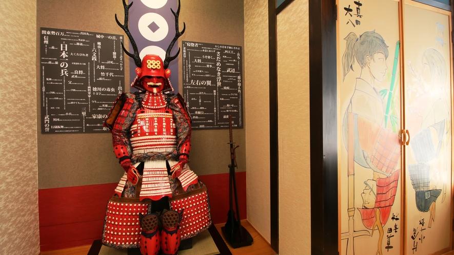 真田の間■襖絵や甲冑を存分にお楽しみいただけます!