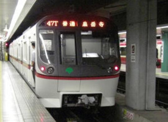 【営業に!観光に!御買い物に!東京全地下鉄が乗れる24時間券付プラン】(食事無し)