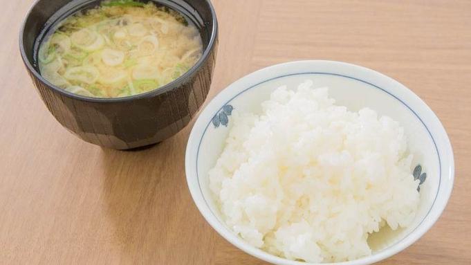 ☆スタンダードプラン☆ 朝食付
