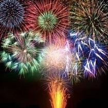 花火大会【毎年8月16日】※雨天の場合は順延されます。