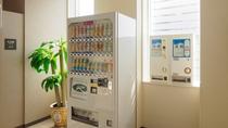 14階リラクゼーションルーム 自動販売機コーナー・ランドリー用洗剤販売機がございます