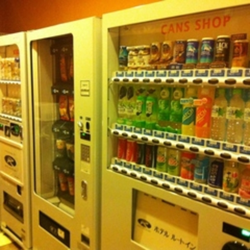 自動販売機:飲み物、お酒、おつまみ、牛乳