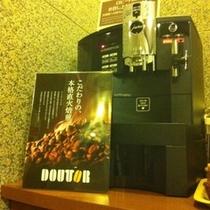 ドトールコーヒーサービス:15:00〜22:00・6:30〜10:00朝もご利用できます♪